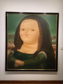 Boteros Mona Lisa