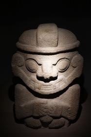 Museo-del-Oro-Bogota